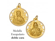MEDALLA ESCAPULARIO DE ORO 18 KILATES 22 MM